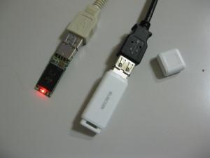 USBメモリーが正常に認識され、データを新USBメモリーに移動