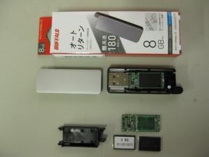 USBメモリーRUF3-HPM8G-SV